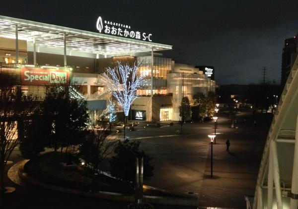 おおたかの森ショッピングセンター 画像
