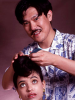 相性の良い美容師を選ぶ 画像
