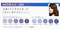 MERMAID LINE画像