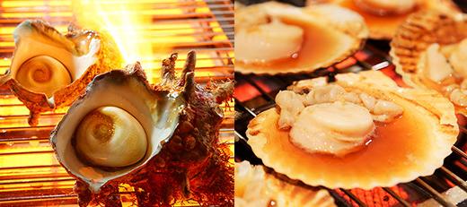 魚焼き魚 画像