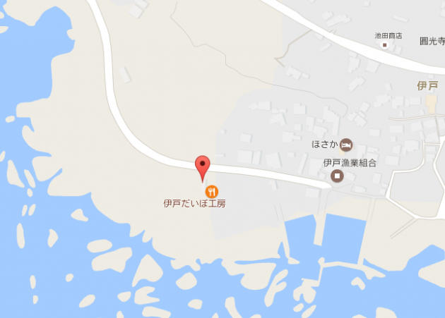 こがね水産漁港食堂「だいぼ」外観