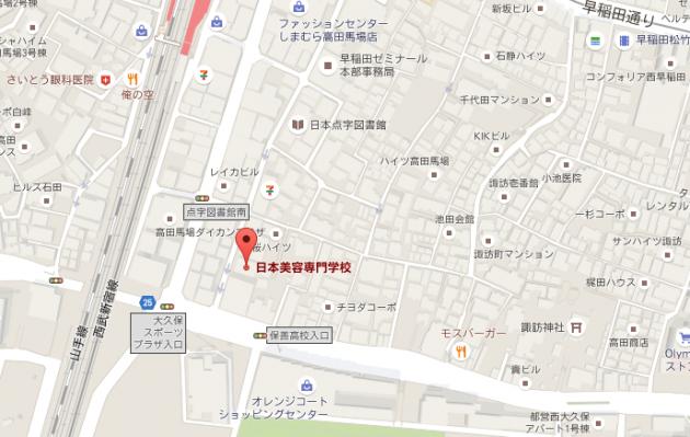日本美容専門学校住所 東京都新宿区高田馬場1丁目21−12地図画像
