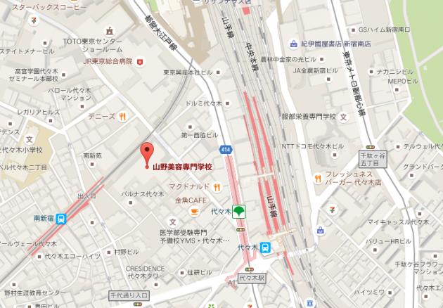 山野美容学校住所 渋谷区代々木1丁目53−1