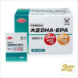大正製薬DHA・EPA画像