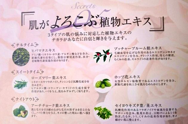 植物オイル画像