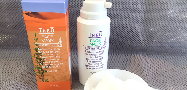 ジオ フェイスマスク商品画像