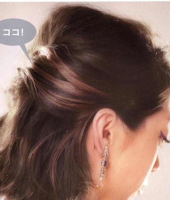 ヘアサロンウェーブ まとめ髪画像