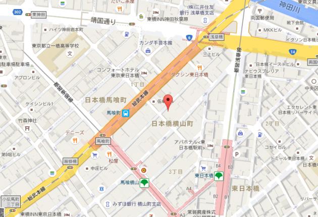 マスダ増地図画像