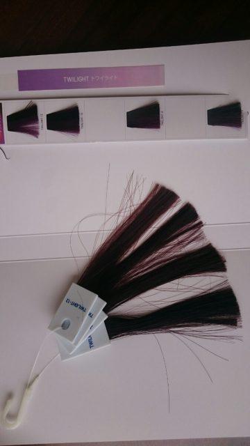 ウエライルミナ トワイライト「ピンク系」画像