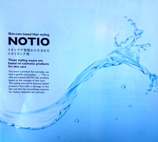 ノティオヘアスタイリング剤 リアル化学