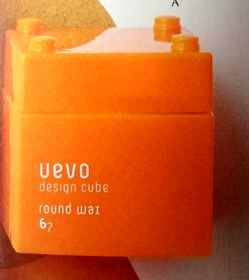 ウェーボデザインキューブラウンドワックス(デミコスメティックス)画像