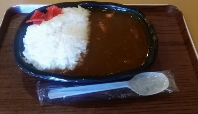 原価率研究所 竹ノ塚店画像