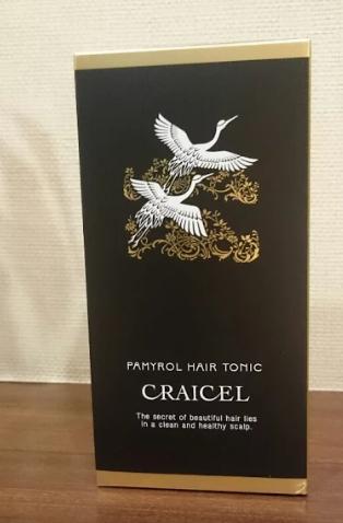 パミロール「クレイセル」画像