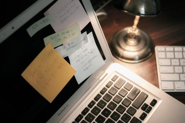 ホームページとブログを併用する(効果的な使い方)画像