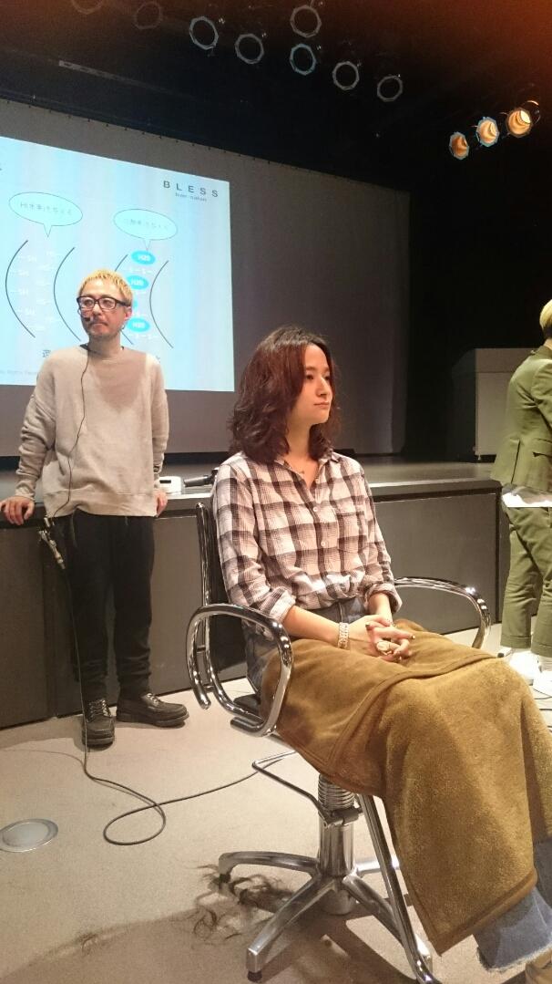 美容師が主催するスクールセミナー